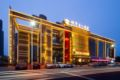 CITY EXDLUSISE CELEBRITIER HOTEL -  - Changzhou - China Hotels Information