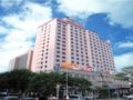 Dalian Golden Shine International Hotel -  - Dalian - China Hotels Information
