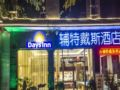 Days Inn Frontier Mount Emei -  - Mount Emei - China Hotels Information