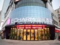 Echarm Hotel Nanning Nanhu Square Branch -  - Nanning - China Hotels Information