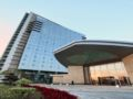 Grand Skylight International Hotel Gongqingcheng -  - Jiujiang - China Hotels Information