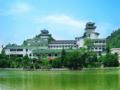Guilin Park Hotel -  - Guilin - China Hotels Information