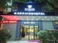 Guilin Sapphire hotel -  - Guilin - China Hotels Information