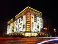 Huangshan Parkview Hotel -  - Huangshan - China Hotels Information