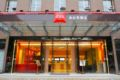 IBIS Leshan City Center Hotel -  - Leshan - China Hotels Information