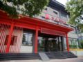 IBIS XIAN Black Dragon Temple Jiaotong University Hotel -  - Xian - China Hotels Information
