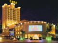 Imperial Hotel -  - Guangzhou - China Hotels Information
