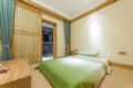 Japanese Style Room with City View-108 Zen -  - Dali - China Hotels Information