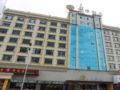 JI Hotel Taiyuan Pingyang Road Branch -  - Taiyuan - China Hotels Information