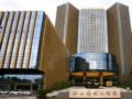 Jiangshan Jinling Grand Hotel -  - Quzhou - China Hotels Information