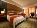 Nanjing Rsun Hotel -  - Nanjing - China Hotels Information