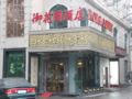 Royal Court Hotel -  - Shanghai - China Hotels Information