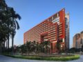 SUN Yat-sen university Hotel and Conference Centre -  - Guangzhou - China Hotels Information