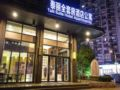 Taili All Suites Apartment -  - Shanghai - China Hotels Information