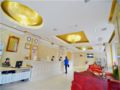Vienna Hotel Xian Train Station Branch -  - Xian - China Hotels Information