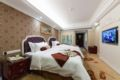 Vienna Intenational Hotel Nanning Zoo Branch -  - Nanning - China Hotels Information