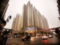 Xcellent International Serviced Apartment -  - Guangzhou - China Hotels Information