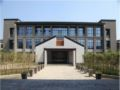Xian Impressions of Lou Guan Resort -  - Xian - China Hotels Information