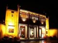 Xidi Travel Lodge -  - Huangshan - China Hotels Information