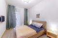 New apartments Botanic garden Life -  - Moscow - Russia Hotels Information