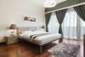 Bespoke Residences BaySquare1BedroomCreekView Apt -  - Dubai - United Arab Emirates Hotels Information