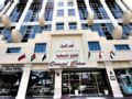Oriental Palace Hotel Apartments -  - Dubai - United Arab Emirates Hotels Information